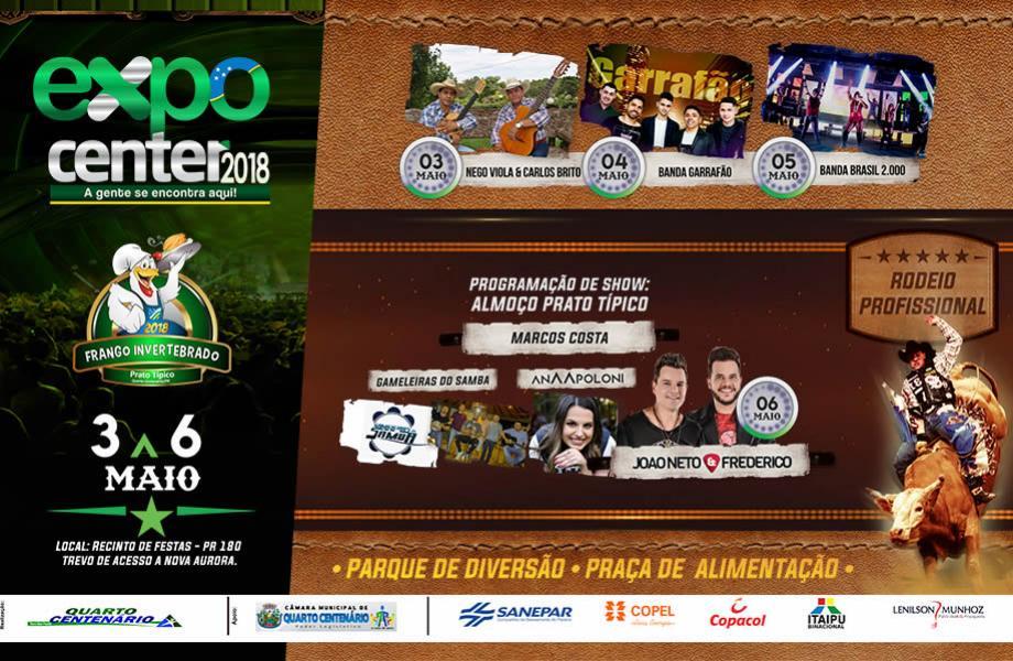 Expo-Center 2018