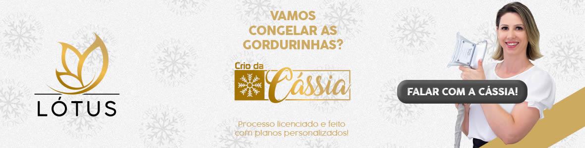 Lotus
