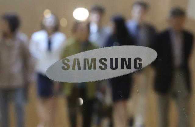 Samsung prevê lucro recorde para o 3º trimestre