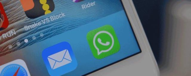 WhatsApp ganha opção de resposta privada e recursos do 3D Touch no iOS