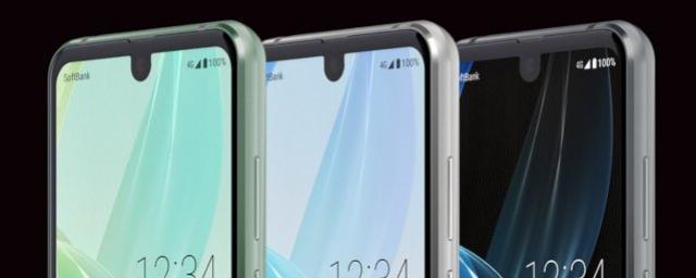 Novo celular da Sharp tem um notch em cima e outro embaixo
