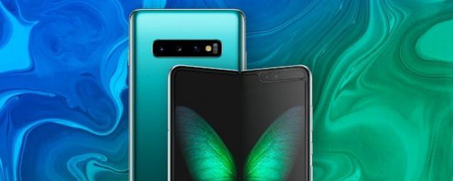 Samsung lança Smartphone dobrável! Confira tudo que a marca anunciou para 2019