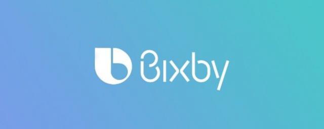 Samsung Bixby trará nova função para gerenciamento de investimentos