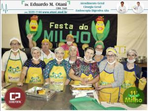 Galeria de fotos da sexta feira, 17 -da 11ª Festa do Milho