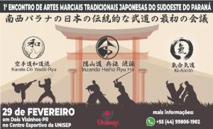 1º Encontro de Artes Marciais Tradicionais Japonesas será em Dois Vizinhos