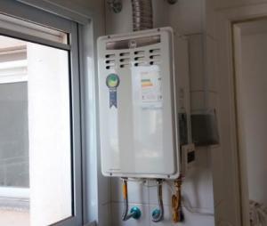 O inverno está chegando. Aquecedores a gás precisam de manutenção e cuidados especiais nesta época do ano