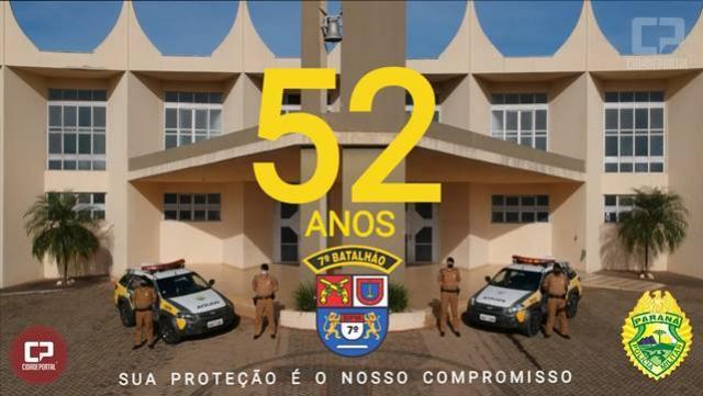 7º Batalhão de Polícia Militar do Paraná comemora seus 52 anos