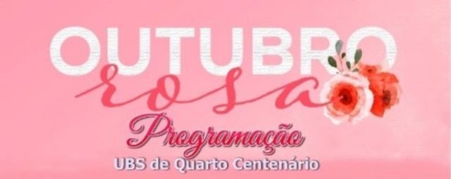 Quarto Centenário realizará ações à Campanha Outubro Rosa neste sábado, 26